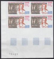 CONGO (1977) Victor Hugo. Hunchback Of Notre Dame. Imperforate Corner Block Of 4. Scott No 404, Yvert No 463. - Congo - Brazzaville