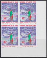CONGO (1977) Child Leading Blind Woman Across Street. Imperforate Corner Block Of 4. Scott No 419, Yvert No 469. - Congo - Brazzaville