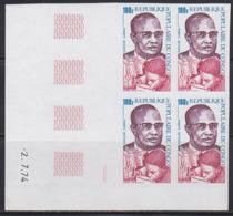 CONGO (1974) Amilcar Cabral. Cattle. Imperforate Dated Corner Block Of 4. Scott No 295, Yvert No 345. - Congo - Brazzaville