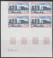 CONGO (1973) Oil Refinery - Djeno. Imperforate Corner Block Of 4. Scott No C151, Yvert No PA153. - Congo - Brazzaville