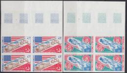 CONGO (1973) Apollo-Soyuz. Set Of 2 Imperforate Blocks Of 4. Scott Nos C172-3, Yvert Nos PA174-5. - Congo - Brazzaville