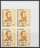 CONGO (1976) Bell. Primitive Telephone. Imperforate Corner Block Of 4. Scott No 365, Yvert No 416. - Congo - Brazzaville
