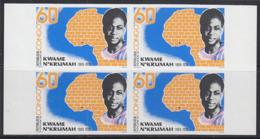 CONGO (1978) Kwame N'Krumah. Imperforate Corner Block Of 4. Scott No 470, Yvert No 514. - Congo - Brazzaville