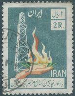 PERSIA PERSE IRAN PERSIEN PERSIAN,1958 Oil Derrich And Symbolic,2R Used - Irán