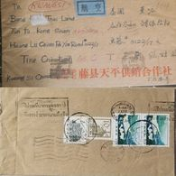 J) 1973 CHINA, LANDSCAPE, GOVERMENT BUILDING, MULTIPLE STAMPS, AIRMAIL, CIRCULATED COVER, FRM CHINA TO KWANGSI - China