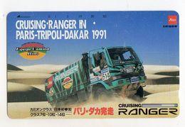 JAPON TELECARTE SPORT CRUISING RANGER PARIS TRIPOLI DAKAR 1991 - Sport
