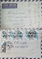 J) 1972 CHINA, GOVERMENT BUILDING, MULTIPLE STAMPS, AIRMAIL, CIRCULATED COVER, FROM KIANGSI TO THAILAND - China