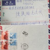 J) 1973 CHINA, GOVERMENT BUILDING, MULTIPLE STAMPS, AIRMAIL, CIRCULATED COVER, FROM HUPEH - China