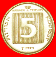· Hanukka (5746-5768): PALESTINE (israel) ★ 5 AGOROT 5750 (1990) MINT LUSTER! LOW START ★ NO RESERVE! - Israel