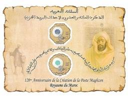 Maroc / Morocco 2012 - Bloc Feuillet 120 ème Anniversaire De La Poste Maghzen - Maroc (1956-...)