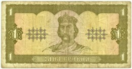 Ukraine - 1 Hryvnia - 1992 ( 1996 ) - Pick 103.b - Sign. 3 - Ukraine