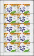 Georgia 2020 Mi# Klb 740 Mahatma Gandhi * * - Georgia