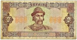 Ukraine - 2 Hryvni - 1992 ( 1996 ) - Pick 104.a - Sign. 1 - Ukraine