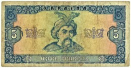 Ukraine - 5 Hryven - 1992 ( 1996 ) - Pick 105.a - Sign. 1 - Ukraine