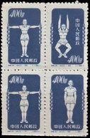 China - 1952 - Sport - Mi. 148-50 - 1949 - ... République Populaire
