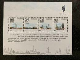 UAE 2020 Dubai Capital Of Arab Media Stamp MNH Sheetlet Burj Khalifah - Ver. Arab. Emirate