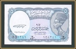 Egypt 5 Piastres 1998 P-188 UNC - Aegypten