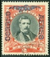 CHILE 1928-29 AIR MAILS, 2p SANTA MARIA, USED - Chile