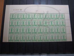 VEND BEAUX TIMBRES DU MAROC N° 214 EN BLOC DE 40 + 3 BDF + CD , XX !!! - Maroc (1891-1956)
