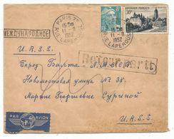 GANDON 8FR + 30FR ARBOIS LETTRE AVION PARIS 75 11.8.1952 ¨POUR URSS RUSSIA - 1945-54 Marianne (Gandon)