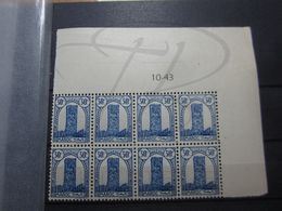 VEND BEAUX TIMBRES DU MAROC N° 205 EN BLOC DE 8 + BDF + CD , XX !!! - Morocco (1891-1956)