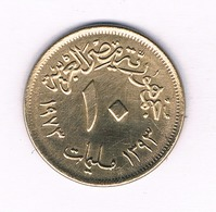 10 MILLIEMES  1973 EGYPTE /5170/ - Egypte