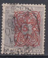 Cuba Sueltos 1883 Edifil 83 O - Cuba (1874-1898)