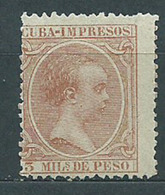 Cuba Sueltos 1890 Edifil 109 ** Mnh - Cuba (1874-1898)