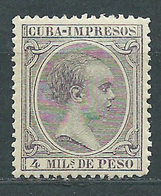 Cuba Sueltos 1891 Edifil 122 * Mh - Cuba (1874-1898)