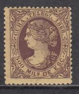 Cuba Sueltos Telegrafos Edifil 2 ** Mnh  Normal - Cuba (1874-1898)