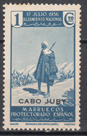 Cabo Juby Sueltos 1937 Edifil 85 O - Cape Juby