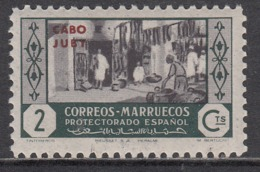 Cabo Juby Sueltos 1946 Edifil 153 ** Mnh - Cabo Juby