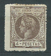 Elobey Sueltos 1905 Edifil 32N (*) Mng - Elobey, Annobon & Corisco