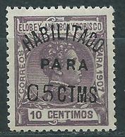 Elobey Sueltos 1908 Edifil 50E * Mh - Elobey, Annobon & Corisco