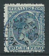 Fernando Poo Sueltos 1896 Edifil 38 O - Fernando Poo