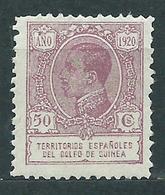 Guinea Sueltos 1920 Edifil 150 ** Mnh - Guinée Espagnole