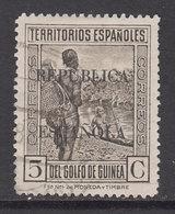 Guinea Sueltos 1931 Edifil 218 O - Spaans-Guinea