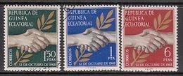 Guinea Ecuatorial Rep�blica Correo 1968 Edifil 1/3 O - Guinea Española
