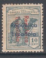 Sahara Variedades 1935 Edifil 37Db (*) Mng  Sobrecarga Vertical De Arriba Abajo - Spanische Sahara