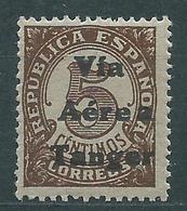 Tanger Sueltos 1939 Edifil 128 ** Mnh - Altri