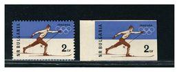 BULGARIA - GIOCHI OLIMPICI INVERNALI 1960 - SQUAW VALLEY - MNH  Lusso - Invierno 1960: Squaw Valley