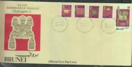 BRUNEI - 1981 - BAHAGIAN I SET OF 5   ON  ILLUSTRATED FDC - Brunei (1984-...)