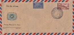 BHAKTAPUR City 65-Paisa FDC NEPAL 1967 - Vacaciones & Turismo