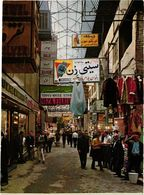 IRAN . TEHERAN .. THE MAIN BAZAR - Iran