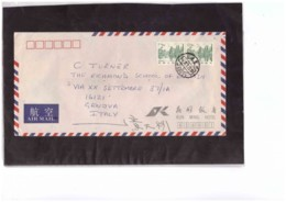 632  -   AIR MAIL COVER WITH INTERESTING POSTAGE - Cartas