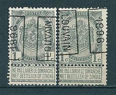 54 Voorafstempeling Op Nr 53 - LOUVAIN 1896 - Positie A & B - Préoblitérés