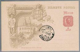 Macau, 1898, Bilhete Postal - Macao
