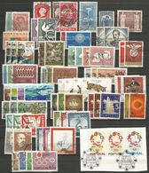 Portugal Collection Of 75 Stamps In Complete Sets Used 1935/88 Afinsa Cat.value: 94,00€ - Portugal
