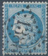 N°60B TYPE II VARIETE ET OBLITERATION. - 1871-1875 Cérès