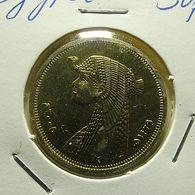 Egypt 50 Piastres 2005 - Egypte